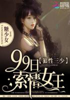 崛起香港1949