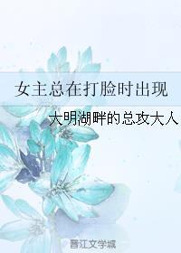[古穿今]功夫影后